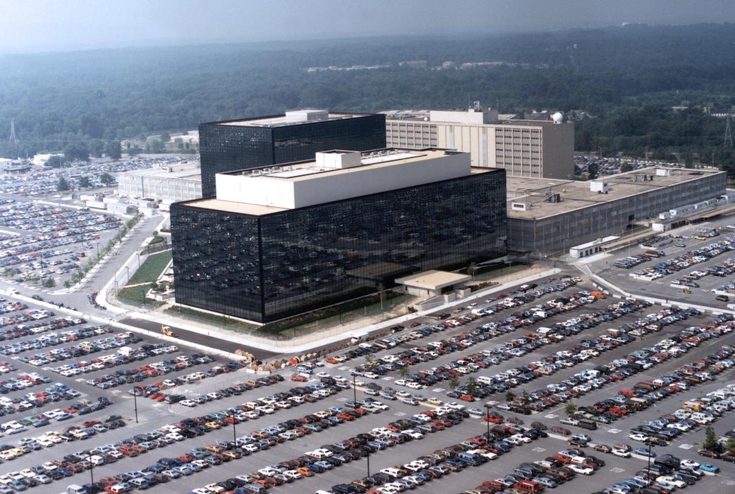 NSA HQ 4 web