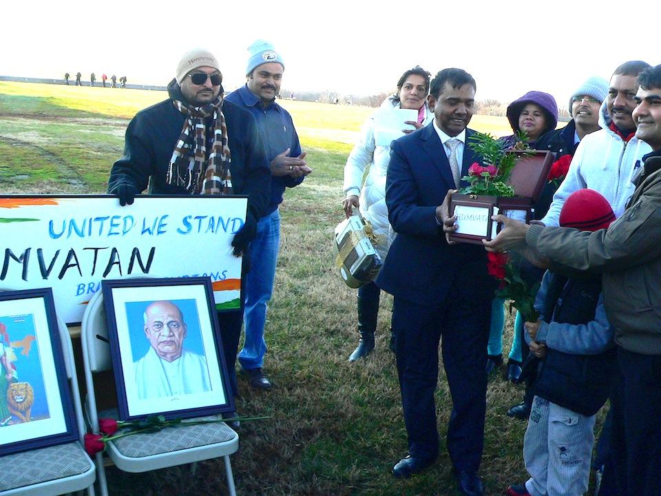 Patel Event Utsav Chaks