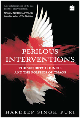 perilous-interventions-by-puri