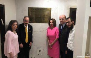 US Congressional delegation led by Nanacy Pelosi at Nariman House, Bombay