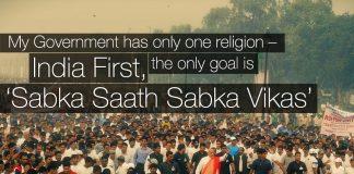 Modi with Sabka Saath Sabka Vikas
