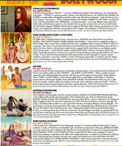 MD Film Fest Pic 2