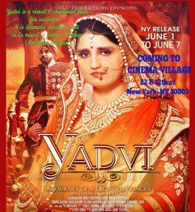 Yadvi poster 4