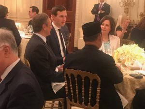 Iftar Party Kushner WH 2