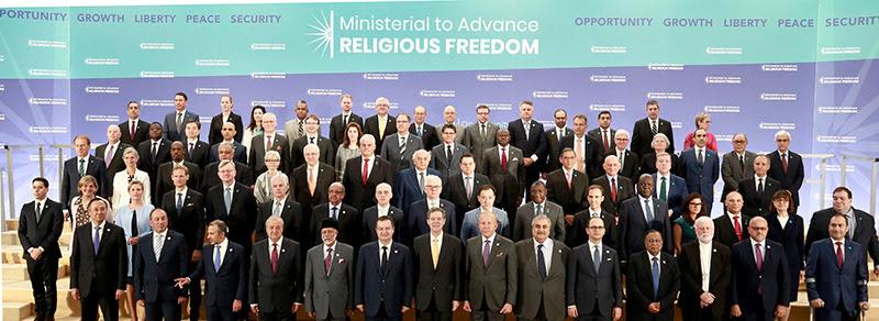 Religious Freedom Participants Pompeo