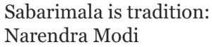Modi on Sabrimala