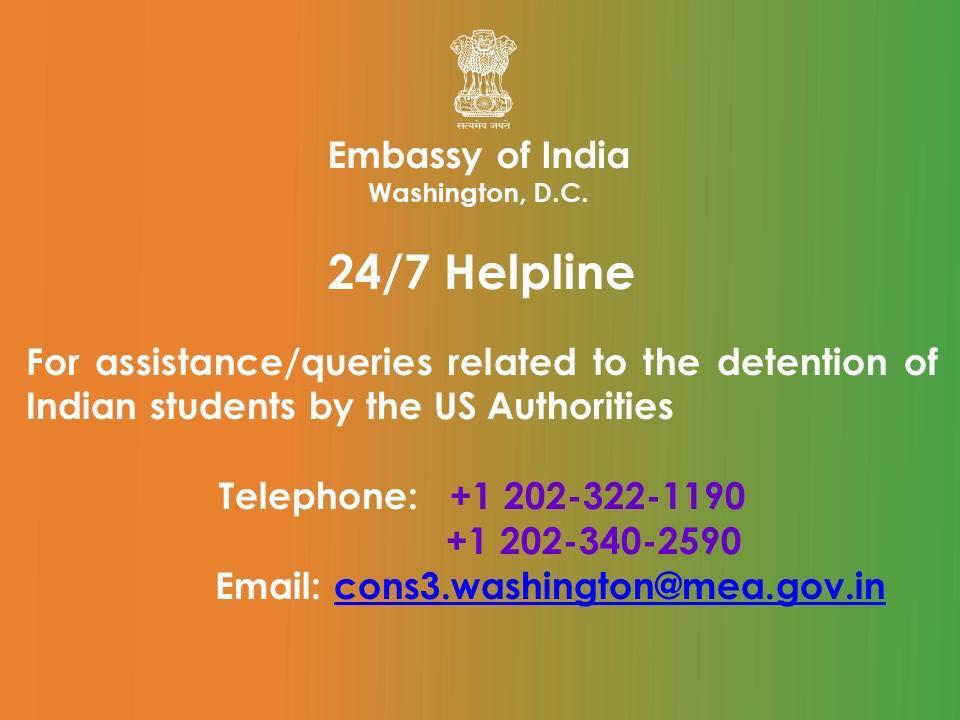 Helpline 24X7