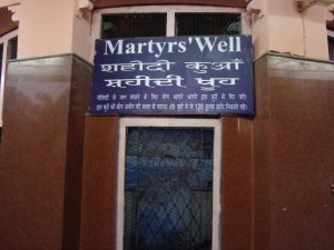 1919 Jallianwala Bagh Martyr Well 1
